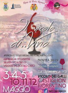 Il vicolo di Vino